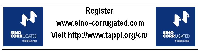 TAPPI SinoCorrugated Logo